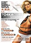TO4KA HOUSE SESSION 04.06.2011 lounge cafe «THE HOUSE» Киров